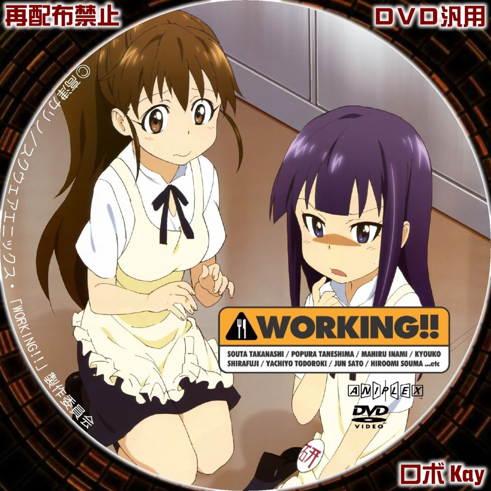 WORKING!!の画像 p1_25